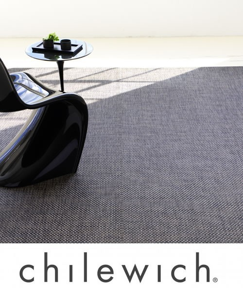 Carpet or rugs by Chilewich: practical and aesthetically superior